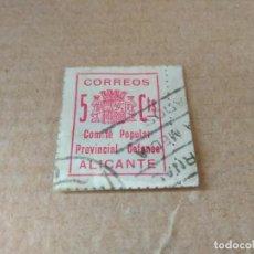 Sellos: VIÑETA ( SELLO ) ~ COMITE POPULAR PROVINCIAL DEFENSA ~ 5 CENTIMOS ( ALICANTE ) COLECCION PRIVADA. Lote 183386743