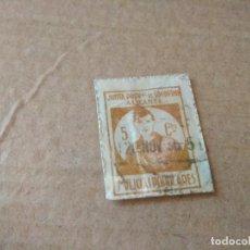 Sellos: VIÑETA ( SELLO ) ~ JUNTA-PROV DE SOCORRO MILICIAS POPULARES ~( ALICANTE ) COLECCION PRIVADA. Lote 183423287