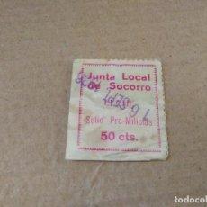 Sellos: VIÑETA ( SELLO ) ~ JUNTA LOCAL DE SOCORRO ~ 50 CTS DIFICIL , 16 SEP 1936 ( ELCHE ) COLECCION PRIVADA. Lote 183424400
