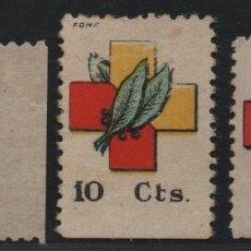Sellos: FRENTE Y HOSPITALES, 10 CTS, 3 TIPOS DE MEDIDAS, VER FOTO. Lote 183471833