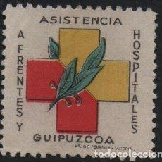 Sellos: FRENTE Y HOSPITALES, GUIPUZCOA, NUEVO, VER FOTO. Lote 183472251