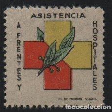 Sellos: FRENTE Y HOSPITALES, NUEVO, VER FOTO. Lote 183472328