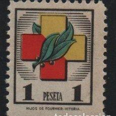 Sellos: FRENTE Y HOSPITALES, 1 PTA, NUEVO, VER FOTO. Lote 183472620