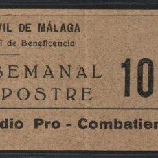 Sellos: MALAGA, 10 CTS, DIA SIN POSTRE SEMANAL, VER FOTO. Lote 183473396