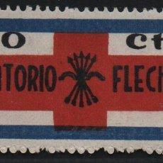 Sellos: SANATORIO FLECHAS, 10 CTS, NUEVO, VER FOTO. Lote 183474330