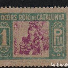 Sellos: S.R.C. SOCORRO ROIG DE CATALUNYA, 1 PTA, VER FOTO. Lote 183474460