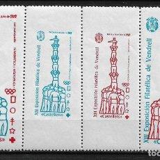Sellos: VIÑETAS XIII EXPOSICION FILATELICA DE VENDRELL 1967 * - 14/24. Lote 183475036