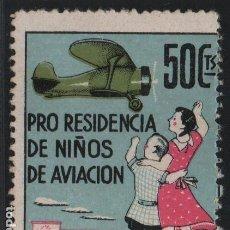 Sellos: VIÑETA. 50 CTS, PRO RESIDENCIA DE NIÑOS DE AVIACION, VER FOTO, NUEVO. Lote 183475092