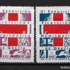 Sellos: VIÑETAS TUBERCULOSIS XI EXPOSICIÓN FILATÉLICA 1960 * - 14/22. Lote 183489950