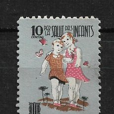 Sellos: VIÑETAS SEGUELL PRO INFANCIA 1936 * - 14/22. Lote 183491080