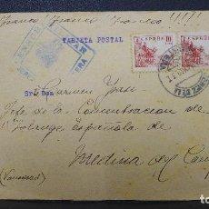 Sellos: ENTERO POSTAL CON 2 SELLOS DE 10 CTS. AÑO 1939 MARCA CENSURA MILITAR JEREZ DE LA FRONTERA. Lote 183499408