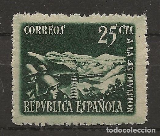R35/ ESPAÑA 1938, EDIFIL 787 MNH**, HOMENAJE A LA 43 DIVISION (Sellos - España - Guerra Civil - De 1.936 a 1.939 - Nuevos)