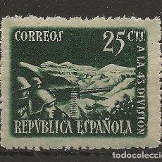 Sellos: R35/ ESPAÑA 1938, EDIFIL 787 MNH**, HOMENAJE A LA 43 DIVISION. Lote 183503425