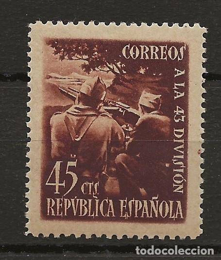R35/ ESPAÑA 1938, EDIFIL 788 MNH**, HOMENAJE A LA 43 DIVISION (Sellos - España - Guerra Civil - De 1.936 a 1.939 - Nuevos)