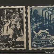 Sellos: R35/ ESPAÑA 1938, EDIFIL 773/74 MNH**, HOMENAJE A LOS OBREROS DE SAGUNTO. Lote 183504585