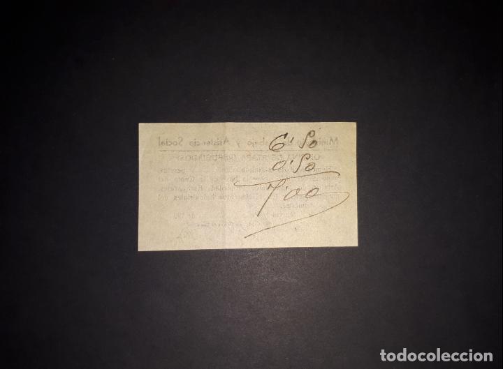 Sellos: MURCIA 1937 - MInisterio de Trabajo y Asistencia Social - Oficina de Etapa Refugiados - Foto 2 - 183514815