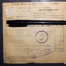 Sellos: PRO-DEFENSA PASIVA D.E.C.A.MURCIA 1937 COMITE OBRERO GAS LEBON. Lote 183515500