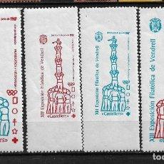 Sellos: VIÑETAS XIII EXPOSICION FILATELICA 1967 VENDRELL ** - 14/27. Lote 183538973