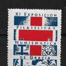 Sellos: VIÑETAS XIII EXPOSICION FILATELICA VENDRELL ** - 14/26. Lote 183540267