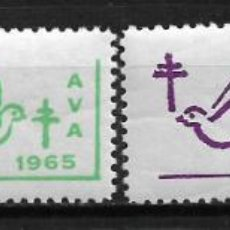 Sellos: VIÑETAS TUBERCULOSIS AVA 1965 VENDRELL ** - 14/25. Lote 183540851