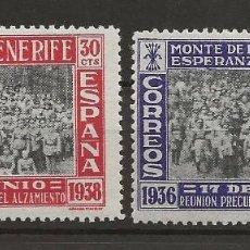 Sellos: R35/ ESPAÑA, MONTE DE LA ESPERANZA, TENERIFE, NUEVOS**. Lote 183582728