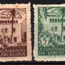 Sellos: GIROEXLIBRIS.- AYUNTAMIENTO DE BARCELONA 1945 CASA DEL ARCEDIANO EDIFIL Nº 65/68**. Lote 183660846