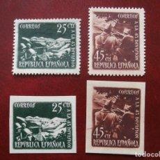 Sellos: 1938 - SERIES COMPLETAS NUEVAS - HOMENAJE A LA 43 DIVISION - DENTADOS Y SIN DENTAR- EDIFIL 787/788. Lote 183673938