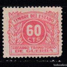 Sellos: TIMBRE ESTADO (FISCAL) RECARGO TRANSITORIO GUERRA(*). 60 CTS. NUEVO SIN GOMA (1019). Lote 183701173