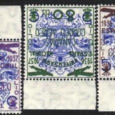 Sellos: CANARIAS 1937 EDIFIL Nº 31 / 33 /**/, SIN FIJASELLOS, . Lote 183864787
