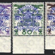 Sellos: CANARIAS 1937 EDIFIL Nº 31 / 33 /**/, SIN FIJASELLOS, . Lote 183864805