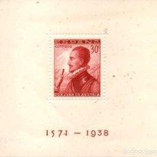 Sellos: 1938 BATALLA LEPANTO NUEVO Y SIN CHARNELA. PRECIO CATÁLOGO.. Lote 183865752