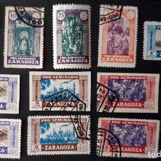 Sellos: 11 SELLOS PRO SEMINARIO DE ZARAGOZA DENTADOS Y SIN DENTAR, UNO NUEVO. Lote 183894985