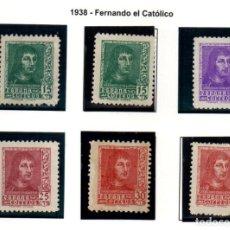 Sellos: SERIE COMPLETA 1938 FERNANDO EL CATÓLICO SIN CHARNELA, PRECIO INFERIOR AL CATALOGO. Lote 183905498