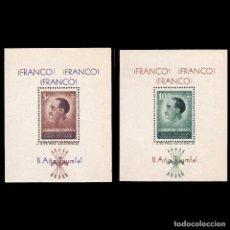 Sellos: 1938 II AÑO TRIUNFAL.COCINAS ECONÓMICAS.FUENTE DE PIEDRA. MÁLAGA.MNH.GALVEZ B332-333. Lote 184112897