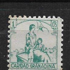Sellos: GUERRA CIVIL CARIDAD GRANADINA 1 CTS. ** -14/30. Lote 184146437