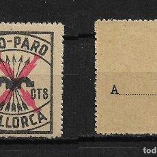 Sellos: GUERRA CIVIL PRO PARO MALLORCA 75 CTS **. - 14/28. Lote 184148368