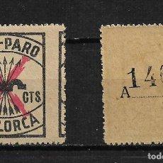 Sellos: GUERRA CIVIL PRO PARO MALLORCA 75 CTS **. - 14/28. Lote 184148380