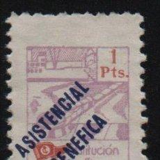Sellos: CIA. TRANSMEDITERRANEA, 1 PTA, -ASISTENCIAL BENEFICA-- VER FOTO. Lote 184385362
