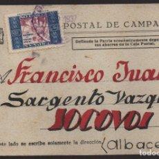 Sellos: POSTAL DE CAMPAÑA CIRCULADA, --REPUBLICA 1937-- MUY BONITA,- VER FOTOS. Lote 184386147