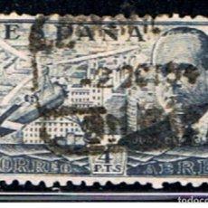 Selos: SELLO ESPAÑA // EDIFIL 946 (Y&T AEREO 223) // 1941-48 ... JUAN DE LA CIERVA. Lote 184575963
