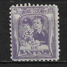 Sellos: ESPAÑA - GUERRA CIVIL - SANTAFE 5 CTS * - 3/39. Lote 184679785