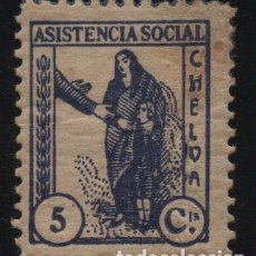 Sellos: CHELVA-VALENCIA- 5 CTS-ASISTENCIA SOCIAL-- SOFIMA Nº 1, VER FOTO. Lote 184755038