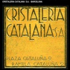 Sellos: VIÑETA / ETIQUETA - CRISTALERÍA CATALANA S.A. -BARCELONA - - REF804. Lote 184763281