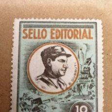 Sellos: SELLO EDITORIAL. DURRUTI. 10 CENTIMOS. Lote 184839472