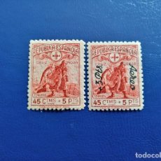 Francobolli: 1938 CRUZ ROJA ESPAÑOLA,NUEVOS**. Lote 185104323