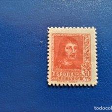 Sellos: 1938 FERNANDO EL CATOLICO, NUEVO** SIN SEÑALES.. Lote 185122391
