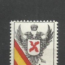 Sellos: 8403-SELLO GUERRA CIVIL CARLISTA REQUETE 10 CTS NUEVO ** SPAIN CIVIL WAR,ENVIO SIEMPRE SELLO IGUAL O. Lote 185129506