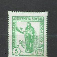 Sellos: 8403B-SELLO GUERRA CIVIL ESPAÑA.ALICANTE ALCOY.REPUBLICA NUEVO* ASISTENCIA SOCIAL.ESPAÑA GUERRA CIVI. Lote 185141045