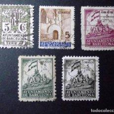 Sellos: BARCELONA, EDIFIL 12, 13, 25, 26 Y 28, CINCO SELLOS USADOS. ESCUDO, AYUNTAMIENTO.. Lote 185724921