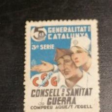 Sellos: VIÑETA GUERRA CIVIL ZONA REPUBLICANA. Lote 185735676